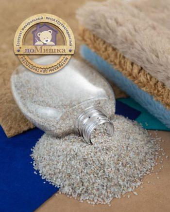 Гранулят минеральный, песок крупнозернистый, наполнитель, набивка