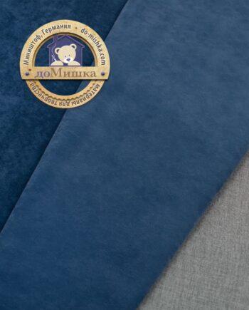 Миништоф, ткань-компаньон, ворс 1 мм. Производство Германия
