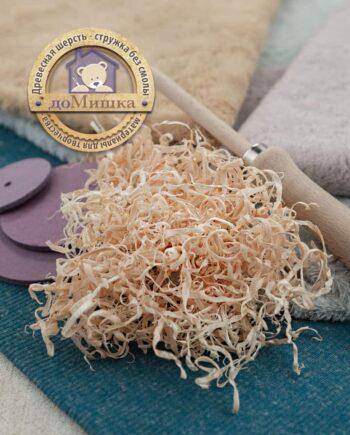 Древесная шерсть, Holzwolle, материал для набивки